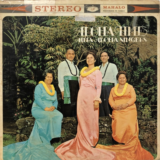 Kaulaheaonamiku Kiona Hawaiian Chant Hula And Music